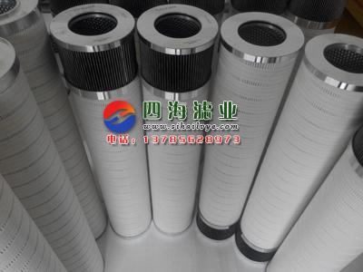 东汽风机齿轮箱滤芯FD70B-602000A014 2