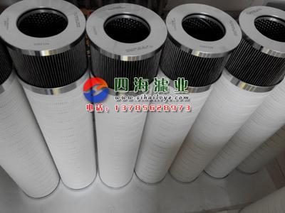 东汽风机齿轮箱滤芯FD70B-602000A014 3