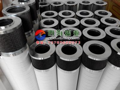 东汽风机齿轮箱滤芯FD70B-602000A014 4