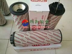 风机齿轮箱油滤芯1300R010BN4HC/-B4-KE50