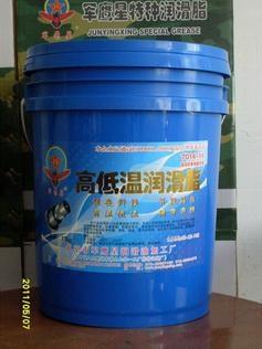 热定型机轴承脂 1