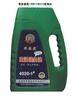 烤漆噴塗鏈條油4402-2