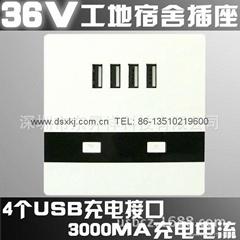 东升祥科技36V工地宿舍专用手机充电器插座