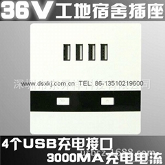 東昇祥科技36V工地宿舍專用手機充電器插座