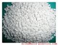PP raw material(Polypropylene) 2