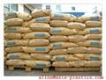 PP raw material(Polypropylene) 3