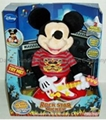 Disney Fisher-Price ROCK STAR Mickey Mouse Musical Doll Guitar Dance Toy BNIB 1