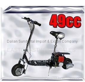 2012 All Terrain 49cc 2-Stroke GAS Motor Scooter dirt bike. 35mph 1