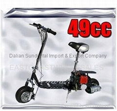 2012 All Terrain 49cc 2-Stroke GAS Motor Scooter dirt bike. 35mph