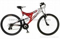 "Mongoose 26"" Men's Maxim ATB Mountain Bicycle/Bike"