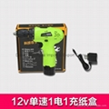 Brand new KWN 12V electric hand drill mini electric drill multifunctional tool