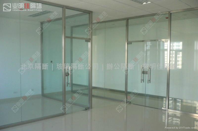 办公室不锈钢玻璃隔断墙 1