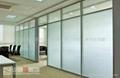 办公单层玻璃隔断 1
