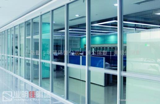 办公单层玻璃隔断 2