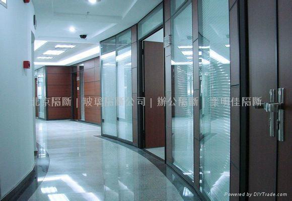 办公玻璃隔断墙 3