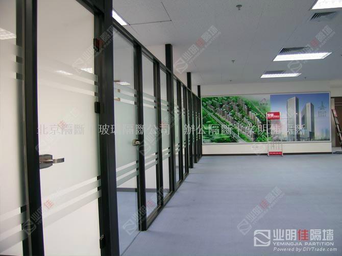业明佳80系列办公室防火玻璃墙 1