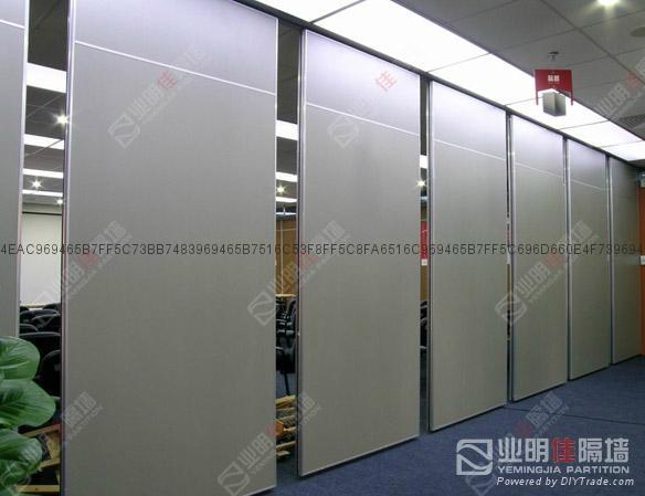 业明佳65系列会议室移动隔断墙 1