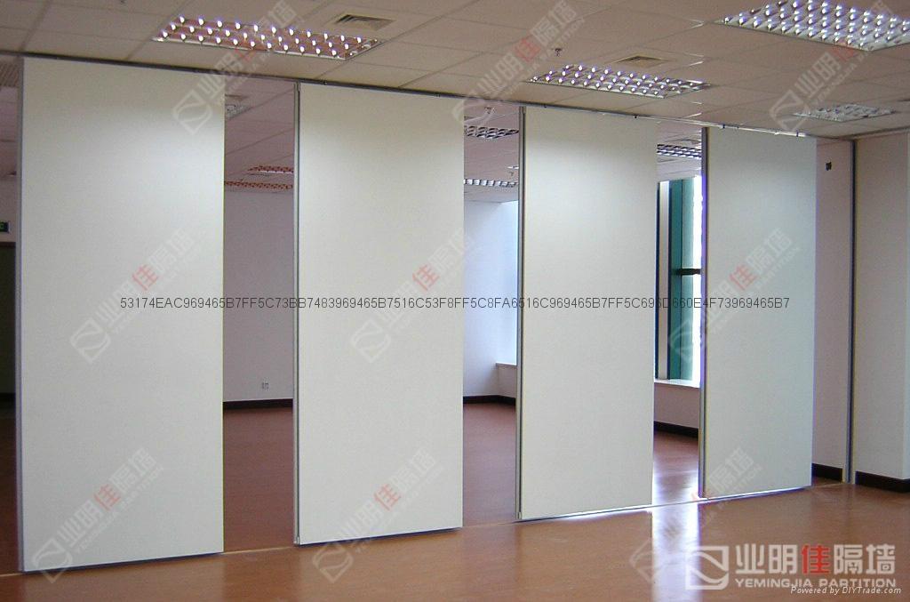业明佳65系列会议室移动隔断墙 5