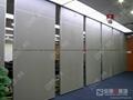 业明佳65系列会议室移动隔断墙 3