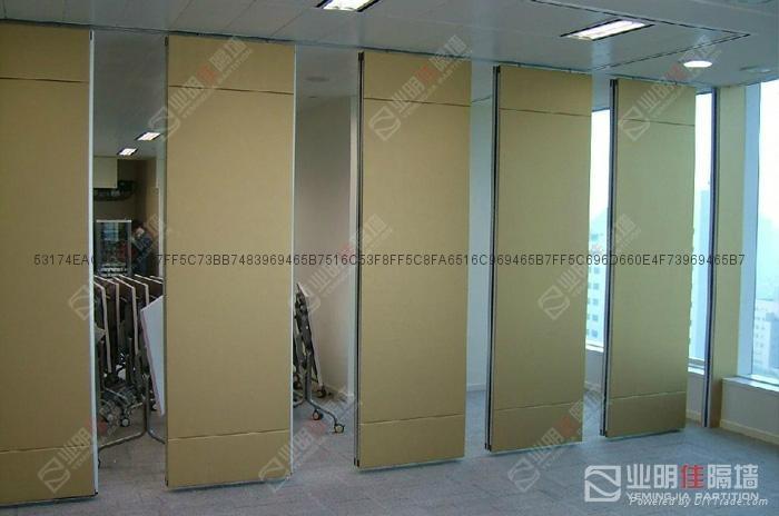 业明佳65系列会议室移动隔断墙 4