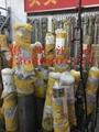 惠州海天注塑機料筒組合 1