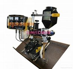 automatic postage sting machine