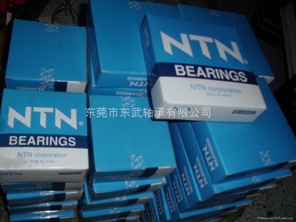 東莞NTN軸承 1
