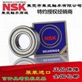 原裝進口日本NSK深溝球軸承