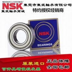 原裝進口日本NSK深溝球軸承 高轉速 低噪音 全國包郵