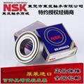 原裝進口日本NSK深溝球軸承 高轉速 低噪音 全國包郵 2