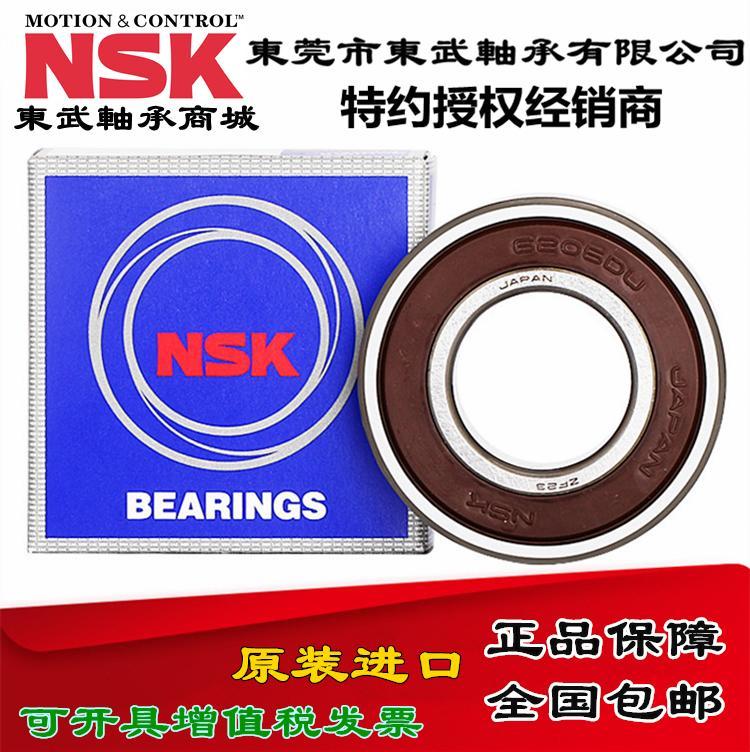 原裝進口日本NSK深溝球軸承 高轉速 低噪音 全國包郵 4