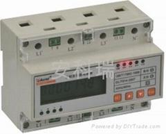 安科瑞導軌式安裝電能表價格 廠家 型號