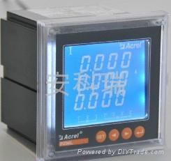 蘇州 數顯電能表 PZ72-E 廠家 1