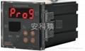 安科瑞智能型溫濕度控制器WHD