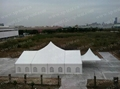 Customs clearspan marquee 15x30m with