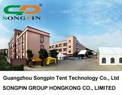 Guangzhou Songpin Tent Technology Co,.Ltd