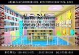 山东聊城幼儿园墙体彩绘