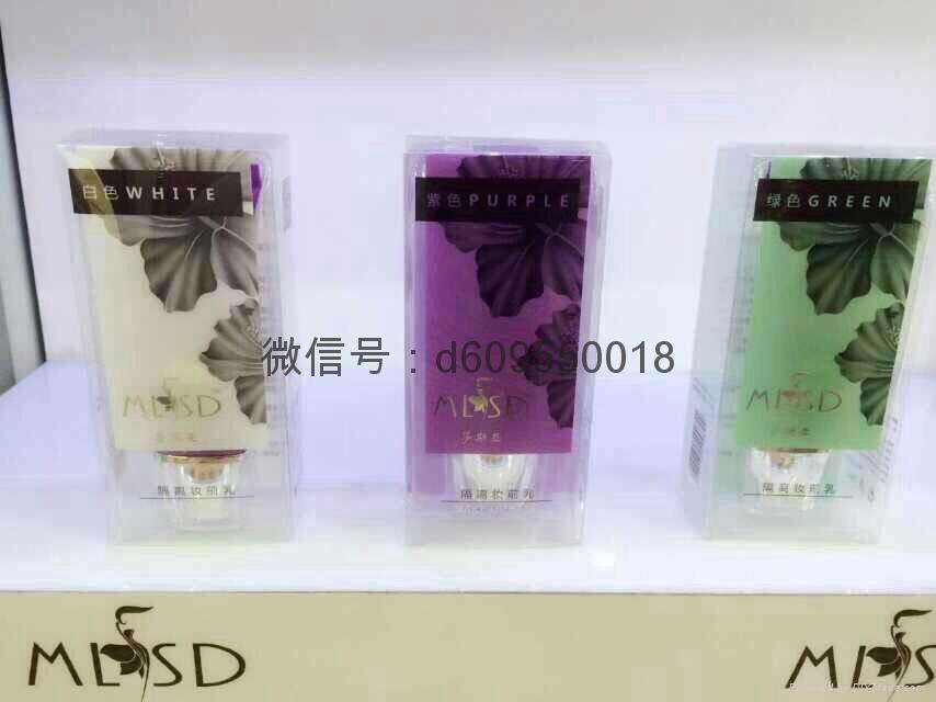 正品MLSD美丽时代 防辐射隔离妆前乳40ml 紫绿白三色隔离修复 1