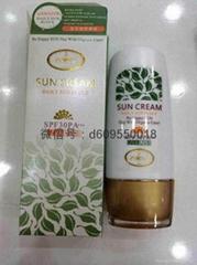 正品MLSD香港美丽时代宝生堂美白防晒霜提亮肤色控油SPE30/PA+++