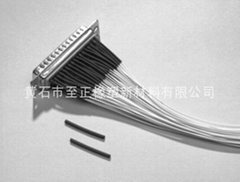 Ultra thin wall flame retardant heat shrinkable tubing
