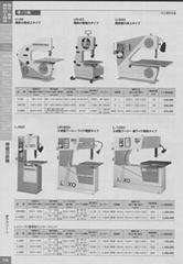 ラクソ-(株)LUXO带锯切断机