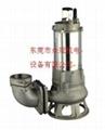 不鏽鋼水泵