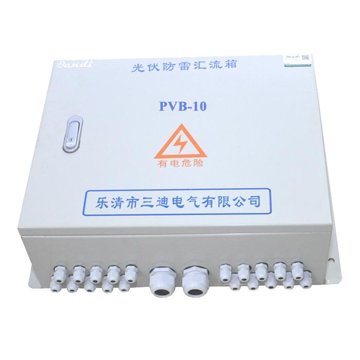 光伏陣列專用光伏防雷匯流箱10進1出 可定製 1