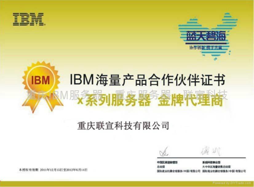 重慶(IBM)服務器X3400M3 7379 I03 4