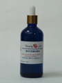 Lymph Circulation Essential Oil Complex (10ml  50ml  100ml) 1