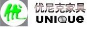 深圳市优尼克家具有限公司