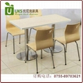 永和豆漿快餐桌椅,快餐桌椅價格信息 5