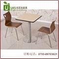 高檔肯德基快餐桌椅  廠家質量有保証餐廳桌椅 2