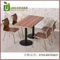 高檔肯德基快餐桌椅  廠家質量有保証餐廳桌椅 5
