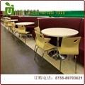 高檔肯德基快餐桌椅  廠家質量有保証餐廳桌椅 4